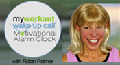 My Workout Wake UP Call Sample Messages